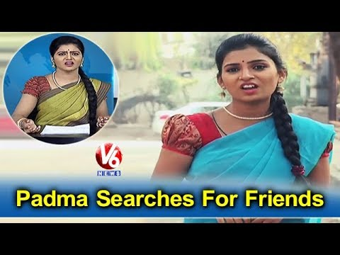 Padma Searches For Friends In Hyderabad, Remembers Village Life | Teenmaar News | V6 News
