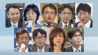 【HTBニュース】最終盤の参院選 3枠争いラストスパート