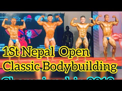 1st Nepal Classic Open Bodybuilding Championship 2019 Full Episode, नेपाल क्लासिक बडिबिल्डिङ्