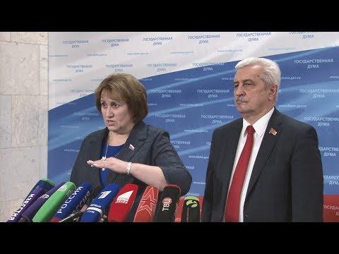 видео: В.А. Ганзя и Н.И. Осадчий выступили перед журналистами в Госдуме