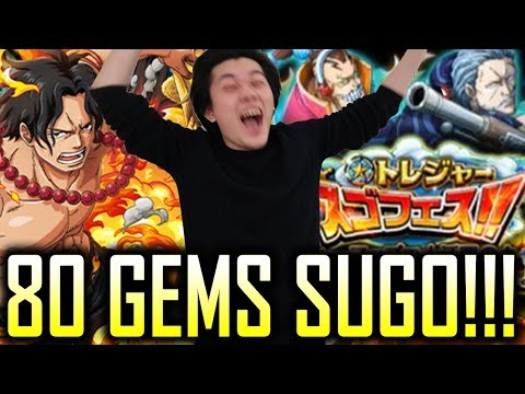 TREASURE MAP KIZARU SUGOFEST PULLS! | One Piece Treasure Cruise | トレクルスゴフェス