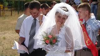 Кружевная свадьба! 13 лет!