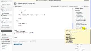 ☞Проект Hunterlead. Как установить рекламный код от hunterlead на своем сайте?