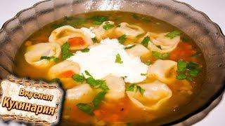 Как приготовить суп Чучвара Шурпа