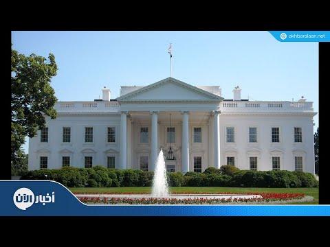 عقوبات أمريكية جديدة تستهدف العلاقات بين طالبان وايران  - نشر قبل 6 ساعة