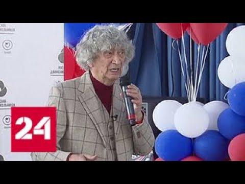 На музыкальный праздник в Романовской школе приехал Юрий Энтин - Россия 24