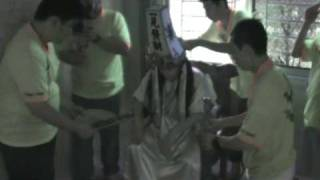 大二爷伯 - Part 1
