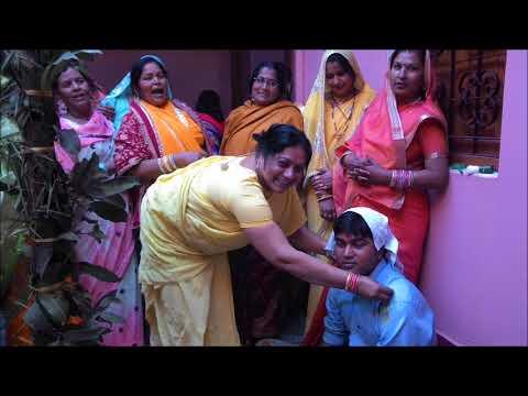 Vivah Chumavan Rasm चुम चुम चुमावन, अम्मा सुहागिन चूमे  Bhojpuri Traditional Folk song