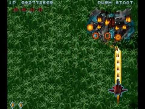 DOS Game: Baryon