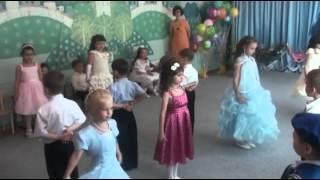 Выпускной в детском саду №1.avi