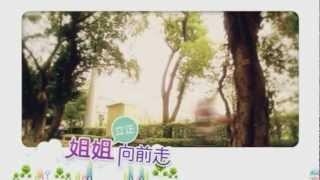 [Jie Jie Li Zheng Xiang Qian Zou] Opening theme song by Jiro