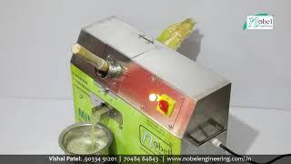 Nobel Sugarcane Juice Machine, Mini Sugarcane Juice Machine In India, Juice Machine