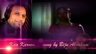 Ka Karoon Sajani Aaye Na Balam  Hindi cover song by Biju Abraham