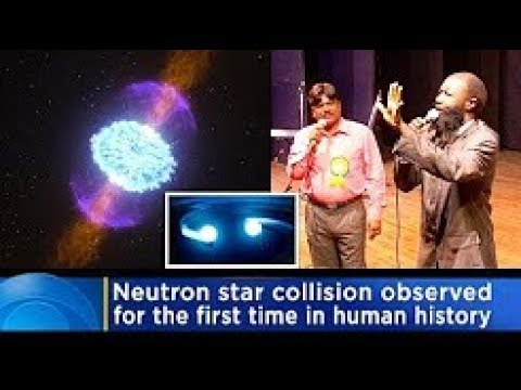 SHOCKING: THE LORD SHAKES THE ENTIRE UNIVERSE AS TWO NEUTRON STARS COLLIDE!!!