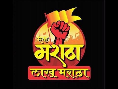 Ek Maratha Lakh Maratha Short Film - An...