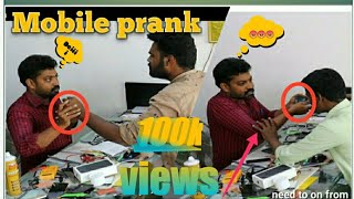 Mobile Prank  || Tamil Prank || idhu namma aalu