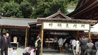 御朱印待ちの列が、、、 鎌倉初代将軍源頼朝ゆかりの神社で 日本三大八...