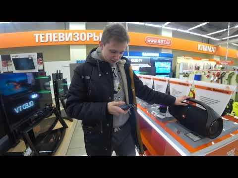 МОЩНАЯ КОЛОНКА JBL BOOMBOX    НАРУБИЛИ МУЗЛА НА ВЕСЬ МАГАЗ