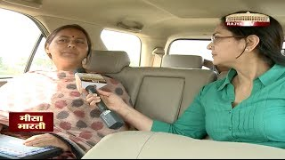 Repeat youtube video Campaign Trail with Misa Bharti