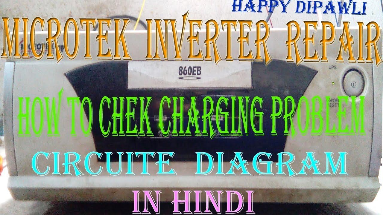 Microtek Inverter Repair How To Chek Charging Problem
