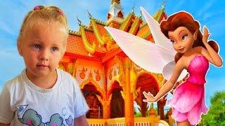 ХРАМ БУДДЫ - замок Феи. Пхукет. Видео для детей.