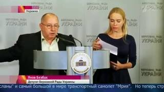 Первый телеканал. Комментарий Николая Скорика по экономической ситуации в Украине