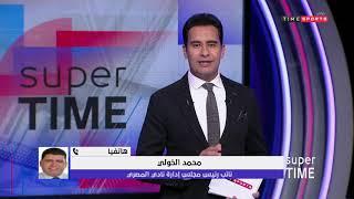 محمد الخولى يوضح تمسك النادى المصرى بإيهاب جلال في بيان رسمى - Super Time