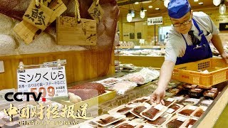 [中国财经报道]日本:消费者少 鲸肉生意惨淡  CCTV财经