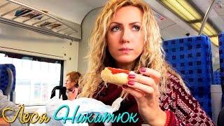 Орел и Решка Мюнхен. Леся Никитюк везет на Октоберфест 2015 домашние бутерброды