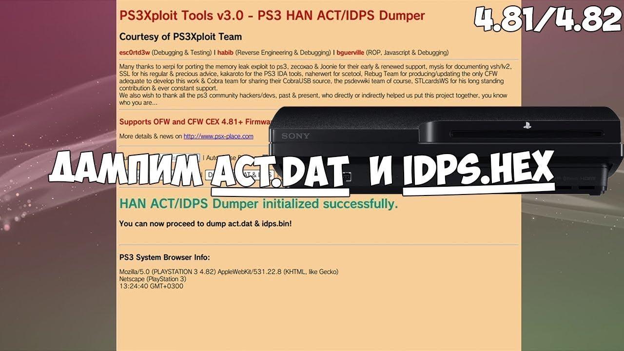 Ps3 exploit act dat et idps hex by Hacker Gamer