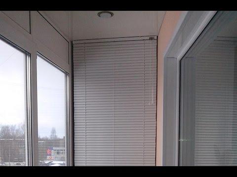 Жалюзи на балкон. Ремонт жалюзи.