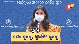 CMC Commissioner Ananya Das Briefs On Covid-19 Situation In Cuttack