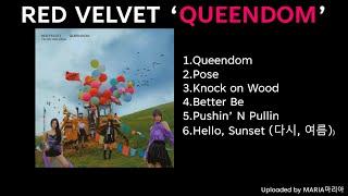 [FULL ALBUM] RED VELVET (레드벨벳) 'Queendom'