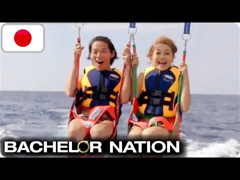 Yuki Holds Hands On Parasailing Date! | The Bachelor Japan