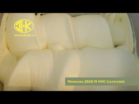 Мешалка ДВАК М-440С  для мягких сыров