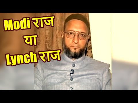 FULL INTERVIEW: PM Modi Can Stop Lynching Incidents: Asaduddin Owaisi | ABP News
