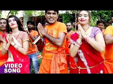 TOP सावन स्पेशल गीत 2017 - Bol Bam Bam Gunj Raha Hain - Rohit Ratan - Bhojpuri Hit Kanwar Songs 2017