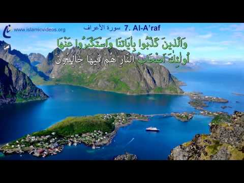 AMAZING VIEWS with 1-1 WORDS tracing, FULL HD, Surah Al-Araf, 1 of World's Best in 50+ Langs.