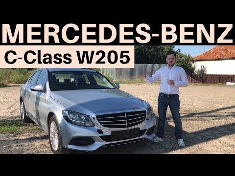 Ce probleme are masina POLITIEI DIN OLANDA dupa 235.000 km. Mercedes-Benz C-Class W205