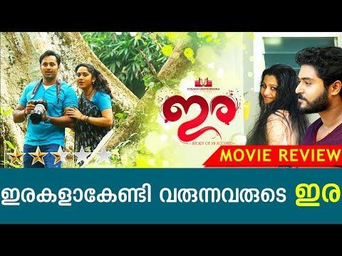Ira Movie Review | Unni Mukundan | Miya George | Gokul Suresh | Kaumudy TV