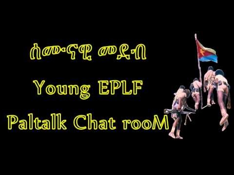 Young chat room