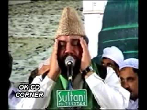 Qaari Waheed Zaffar Heart Touching Recitation