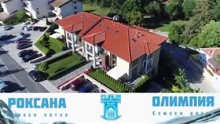 Хотел Роксана-Олимпия Минерални Бани Хасково