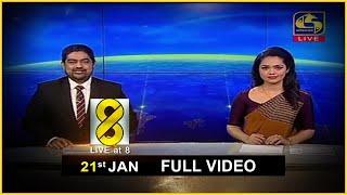 Live at 8 News – 2021.01.21 Thumbnail