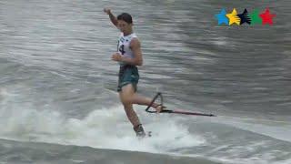 Men's Trick Preliminary - 4th World University WaterSki Championship 2016 - AKITA