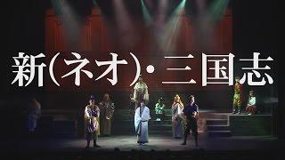 HP:http://www.butai-ryurouden.com/index.html 舞台「龍狼伝」第2章DV...