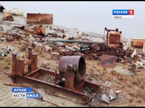 Десятки тонн металлолома с острова Белый причалили к берегам Лабытнаног