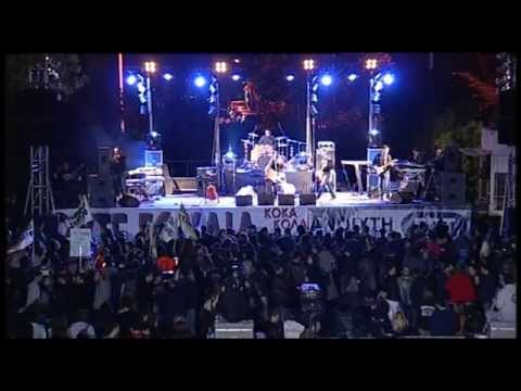 """Freedom From Fear"" Η μεγάλη συναυλία αλληλεγγύης στην ΕΡΤ3"