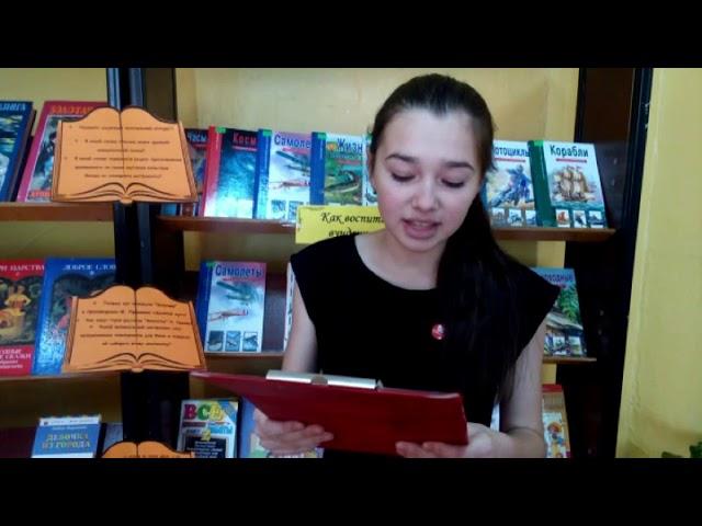 Изображение предпросмотра прочтения – ЕкатеринаСкрябина читает произведение «Вовка -добрая душа» А.Л.Барто