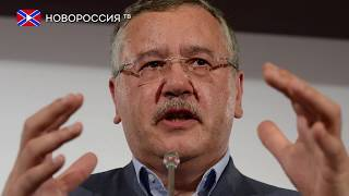 Уголовное дело против Гриценко